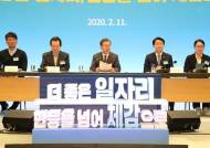 "[e글중심] '고용연장' 검토한다는 청와대에 ""2040 일자리는?"""