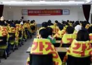 """""""전직 시장 집 주소 몰라""""…증인 출석요구서 못보낸 청주시의회"""