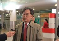 """김현종, 워싱턴 이어 모스크바 방문… 北 접촉 묻자 """"없다"""""""