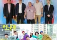 '런닝맨' 베트남·인도네시아 이어 필리핀 공동제작 확정[공식]