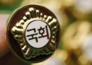[총선 빅데이터] '허경영 당' 예비후보 전과자 221명 최다…살인·강간도 있다