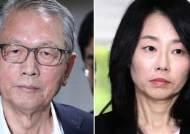 '화이트리스트' 김기춘·조윤선 강요죄 파기환송…직권남용 유죄