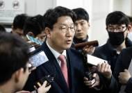 """권성동, 2심도 무죄 나오자 """"야당 정치인 정치탄압 드러났다"""""""