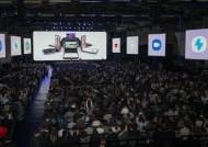 5G·AI 등 모바일 혁신 시대 맞춘 갤럭시 S20·Z플립