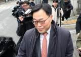 '5000만원 셀프후원' 김기식 전 금감원장 1심서 징역6월, 집행유예 1년