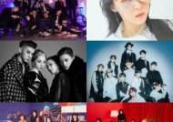 펜타곤-문별-KARD-더보이즈-체리블렛-로켓펀치, '엠카' 컴백 라인업