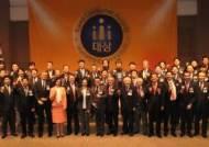 세종대 '2020대한민국소비자대상' 소비자브랜드 부문 대상 수상