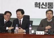 새보수 정운천 '3억짜리 이적'···보조금 마감날 미래한국당行