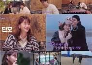 '더 로맨스' 유인영, 김지석과 14년 우정 '갖고 싶은 여사친'