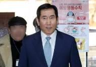 'MB정부 댓글 여론공작' 조현오 1심 징역 2년…법정구속