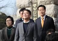 선관위 발목에 시간 쫓기고···'안철수 당' 돌고돌아 '국민의당'