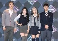 해외에선 통하는 K-POP 혼성그룹, 국내선 왜 힘 못쓸까