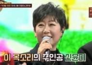 """'슈가맨' 마로니에 신윤미 소환 """"미국에서 게스트하우스 운영중"""""""