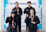 창성건설 <!HS>노르딕스키<!HE>팀, 전국장애인동계체육대회서 금메달 6개·은메달 3개