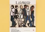유니클로, 2020 S/S '라이프웨어(LifeWear)' 매거진 발간