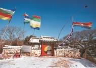 [노관범의 독사신론(讀史新論)] 20세기 초 한국·중국 연결한 '혁명의 아이콘' 임경업 장군