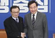 [단독]민주당 19일 이해찬ㆍ이낙연 투톱 선대위 띄운다