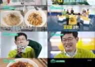 [리뷰IS] '편스토랑' 이경규 꼬꼬밥 5대 우승, 오늘(15일) 편의점 출시