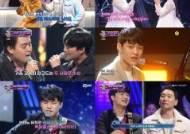 [리뷰IS] '너목보7' 라이머·안현모 부부, 실력자 찾기 성공 '감동 목소리'