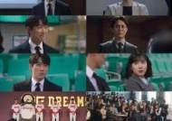 """""""최종 시청률 20% 돌파"""" 新인생드라마 '스토브리그'가 남긴 것(종합)"""
