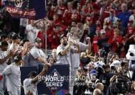 MLB, 2021년부터 마이너리거 최저 임금 38~72% 인상