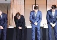 KLM항공 한국인 인종차별 공식 사과