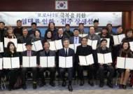 한옥마을 '상생 나비효과'···전주에 '임대료 인하' 열풍 분다