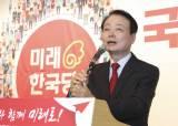 """""""미래한국당 등록, 정당정치 근간 훼손""""…헌재에 효력정지 가처분"""