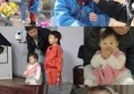 '슈돌' 도경완 가족 부산行, 연우 성묘中 폭풍눈물 왜?