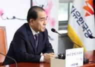 """태영호, '태구민' 이름으로 총선출마···""""北 형제자매 구하겠다"""""""