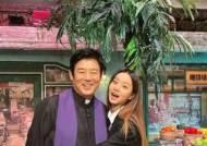 """혜리X성동일, '놀토'서 재회한 응팔 부녀 """"딸내미와 아부지"""""""