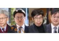 """법원 판단 남은 청와대 하명 사건…""""물증 부족"""" 우려에 """"중형 나올 것"""" 예상도"""