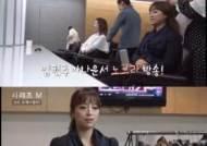 """임현주 아나운서, 노브라로 생방송..""""이제 더 과감해질 수 있겠다"""""""