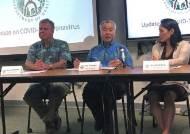 하와이 다녀간 일본인 부부 확진에 신종 코로나 '청정' 하와이 긴장