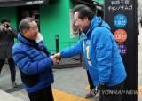 총리실 1기 비서실장 배재정 출사표···'이낙연 사람들' 움직인다