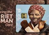 """""""와칸다 포에버?""""…'흑인 인권운동가' 새긴 은행카드"""