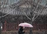 봄에서 겨울로 역주행하는 날씨…서울 대설주의보