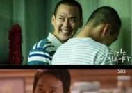 '타지옥' → '김사부2' 박종환, 폭넓은 연기 스펙트럼