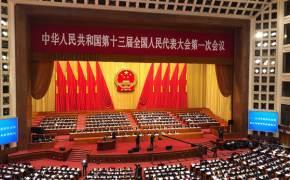 중국, 신종 코로나 사태로 연례 정치행사 양회 연기한다