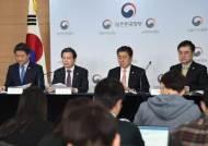 """기재부 """"코로나, 생산활동 영향없다…관광객 2000만명 목표"""""""