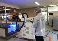 경기테크노파크 입주기업 '유버'가 로봇 살균기술로 코로나 잡는다