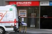 베트남 방문 후 사망한 40대 남성, 코로나 아닌 심근경색 추정