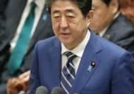 """야당 의원에 야유 보낸 아베 총리 """"잘못했다"""" 사죄"""