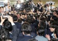 """""""총선 뒤 재판"""" 통합당측 요청에, 판사 """"피고 바쁘다고 미루나"""""""