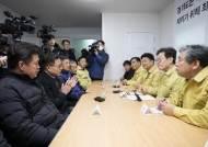 구내식당 식재료 이천 상품으로 …경기도, 신종코로나 타격 지역경제 살리기