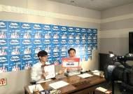 한국대학사회봉사협의회, 월드프렌즈 청년 중기봉사단 해단식 SNS 라이브 방송