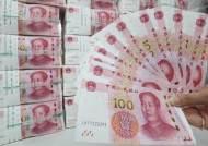 중국, 코로나 충격 우려에 정책금리 내려 50조원 유동성 공급