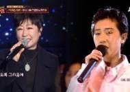 """'애프터 슈가맨' 신윤미, """"마로니에, 소중한 인연..기억해준 분들께 감사"""""""