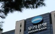 [단독]'라임 참사' 키운 우리은행…부실 알고도 계속 팔았다