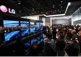 LG<!HS>전자<!HE> 에어컨 부문 성과급 500%···휴대전화는 격려금100만원